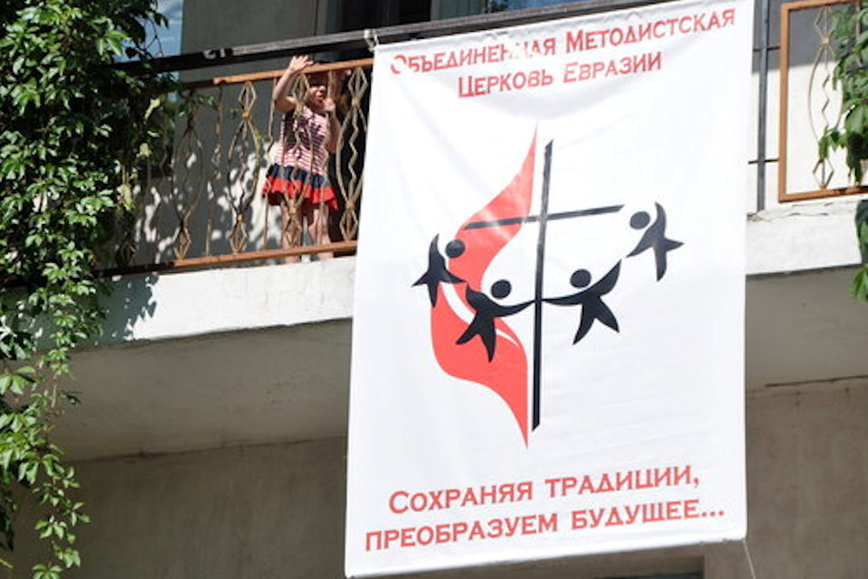 Cross and Flame banner in Russia