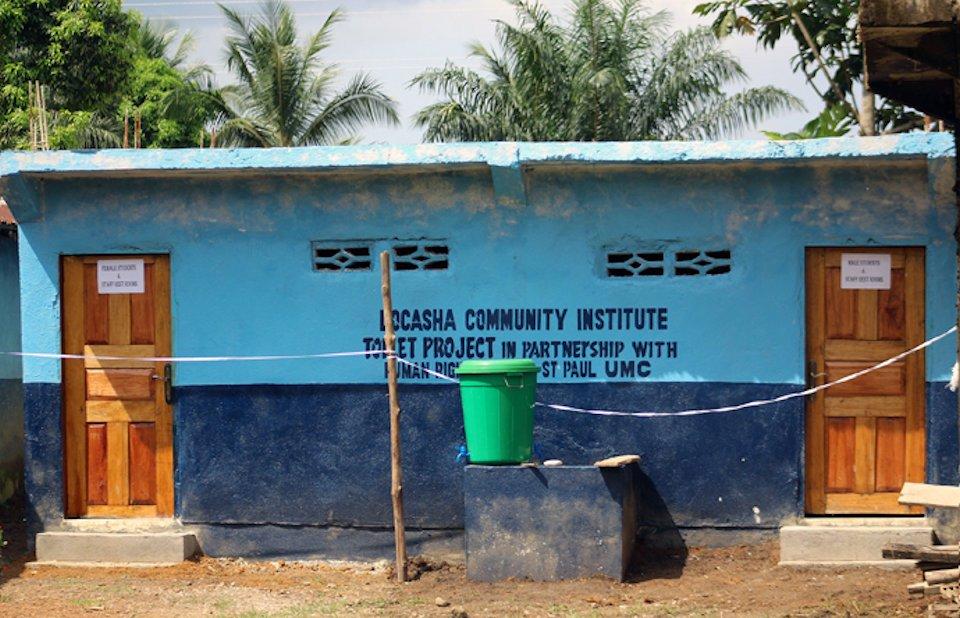 Toilet facility at Liberia school