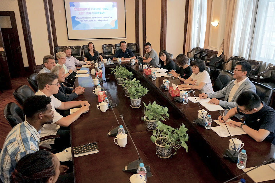 China Christian Council meeting