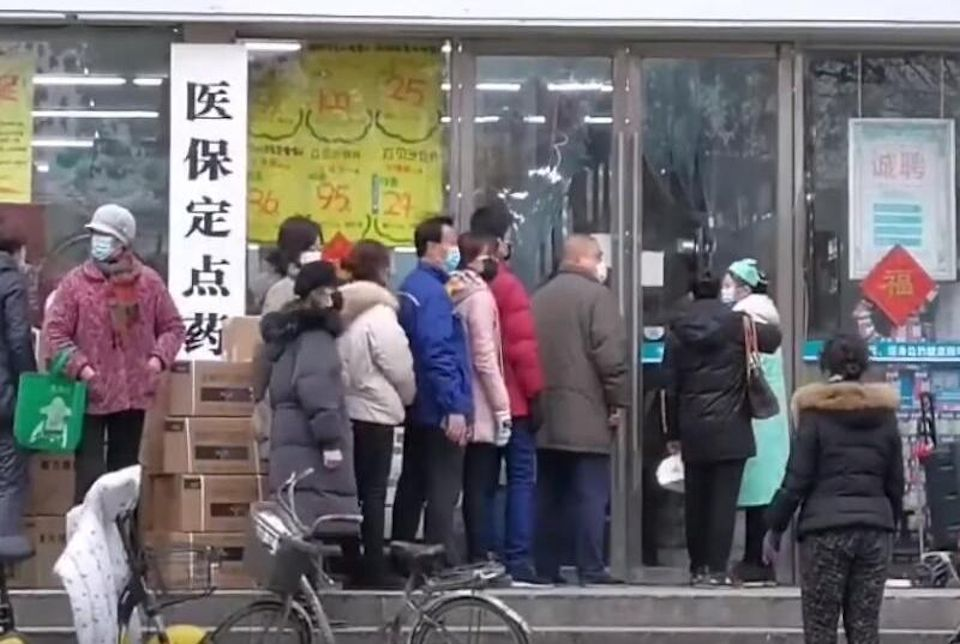 Lining up at drugstore in China